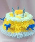 Yellow Flower Cake